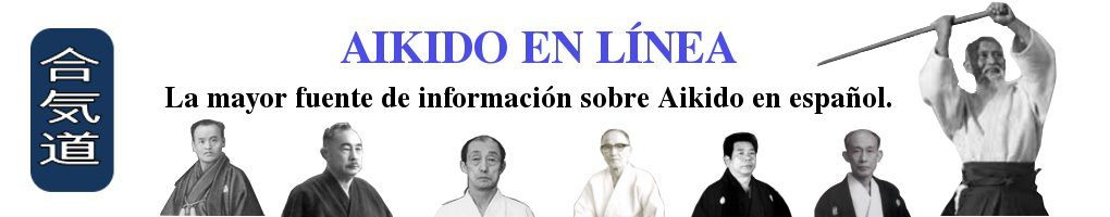 Aikido en Línea
